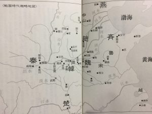 戦国七雄を解説 - ゆっくり歴史解説者のブログ